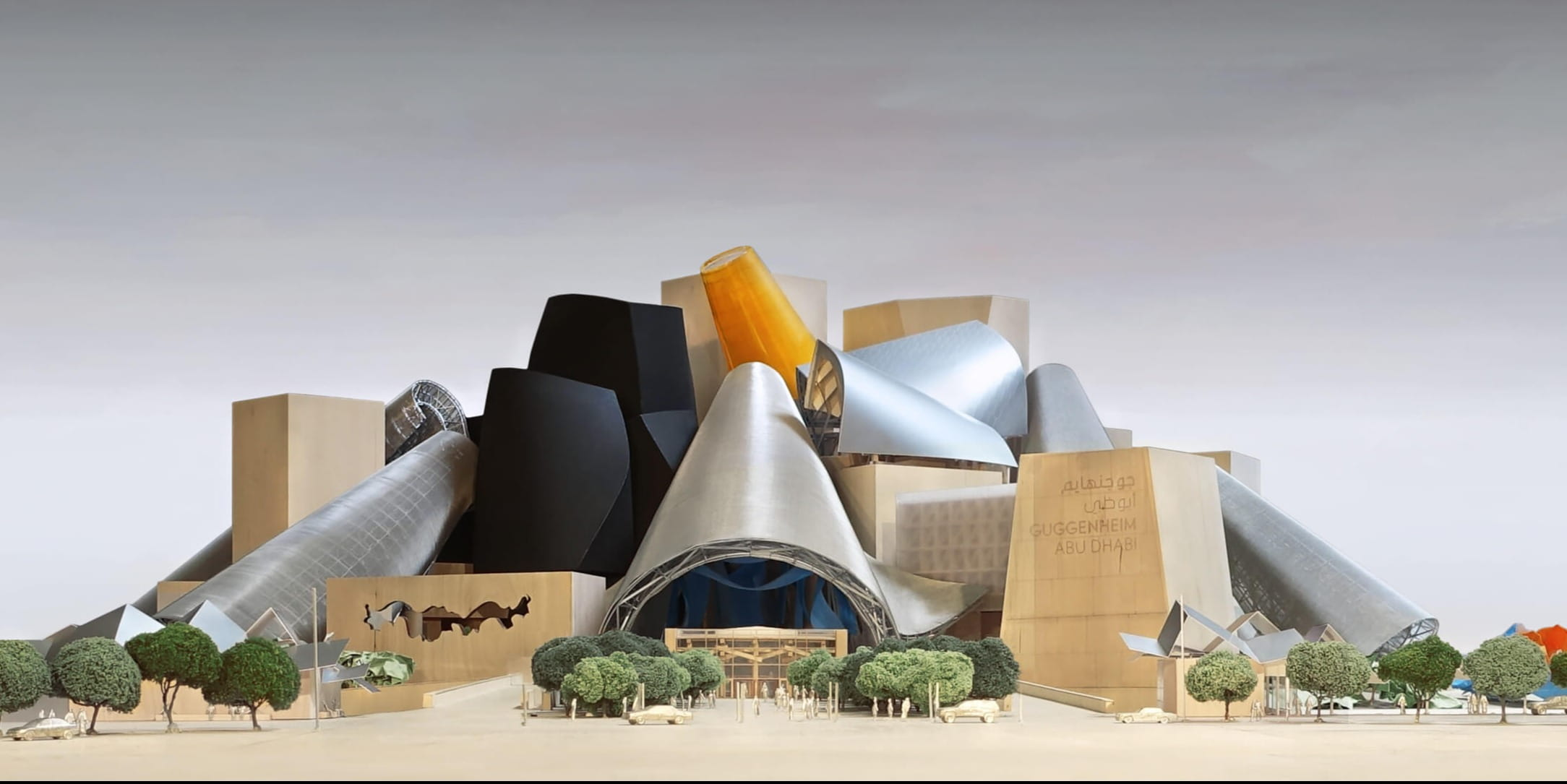Guggenheim Museum in Abu Dhabi, designed by Frank Gehry, is finally set to open by 2025